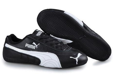 moins cher 5e3ed dc31b Nouveautés et marques les plus vendues basket puma femme ...
